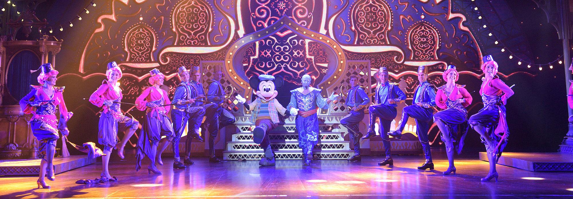 Extra Magic Time - Disneyland Parks